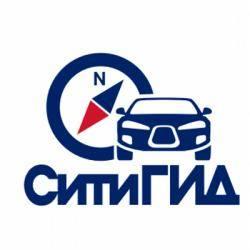 СитиГИД Украина