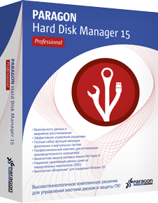 Paragon Hard Disk Manager Professional картинка №7056