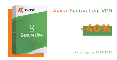-40% на Avast SecureLine VPN