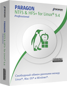 Paragon NTFS & HFS+ for Linux Professional картинка №7090