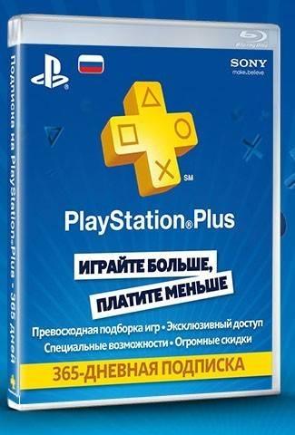 Продажа Игр
