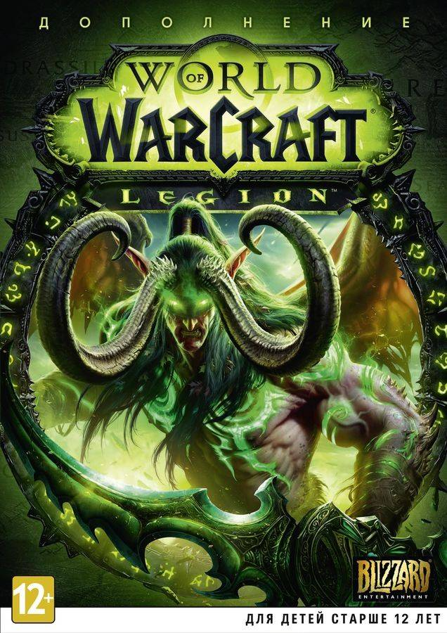 blizzard entertainment World of Warcraft: Legion