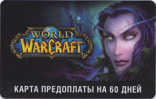 blizzard entertainment World of Warcraft: Карта Пополнения - 60 дней (РУ)