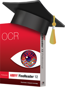 ABBYY FineReader Professional EDU картинка №2802