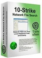10-strike software 10-Strike Network File Search Pro: лицензия на организацию для установки на неограниченном числе компьютеров