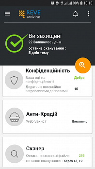 REVE Android Security картинка №16208