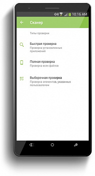 Dr.Web Mobile Security картинка №14100