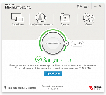 Trend Micro Maximum Security картинка №5182