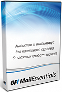GFI MailEssentials EmailSecurity картинка №11873
