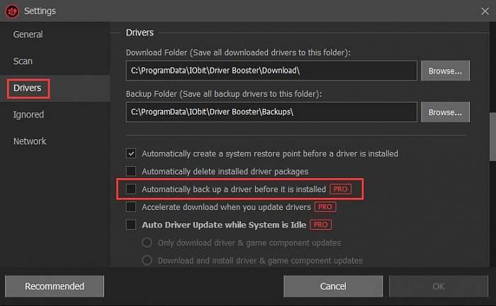 ключ активации driver booster лицензионный ключ