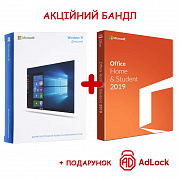 Microsoft Windows 10 Home + Office Home and Student 2019 картинка №18853
