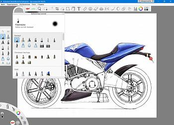 Autodesk SketchBook Pro for Enterprise 2018 картинка №9803