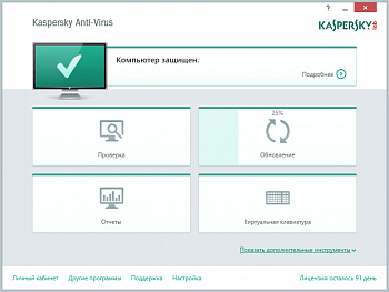 Kaspersky Anti-Virus картинка №2464