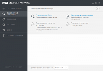 ESET Endpoint Protection Standard картинка №2550