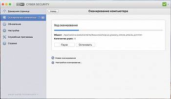 ESET Cyber Security картинка №2542