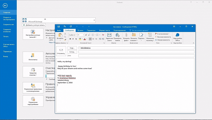 Microsoft Outlook 2019 (OLP)