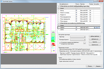 CadSoftTools ABViewer картинка №10354