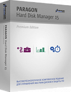 Paragon Hard Disk Manager Premium картинка №7064