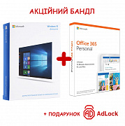 Microsoft Windows 10 Home + Office 365 Personal картинка №18852