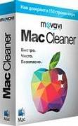 Movavi Mac Cleaner картинка №6035