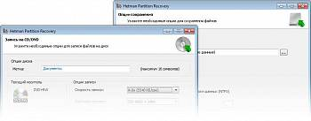 Hetman Partition Recovery картинка №4036