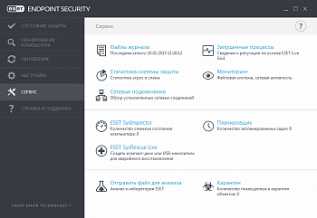 ESET Endpoint Security картинка №2575