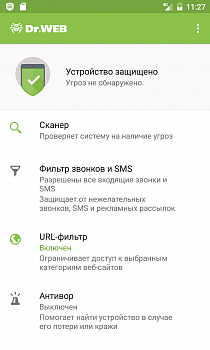 Dr.Web Mobile Security картинка №10003