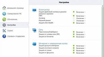 ESET Internet Security картинка №4013