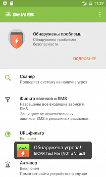 Dr.Web Mobile Security картинка №10004