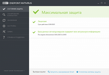 ESET Endpoint Protection Standard картинка №2549