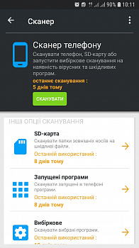 REVE Android Security картинка №16209