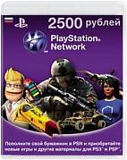 PlayStation Network номінал 2500 RUB картинка №3392