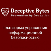 Deceptive Bytes End Point Protection картинка №20295