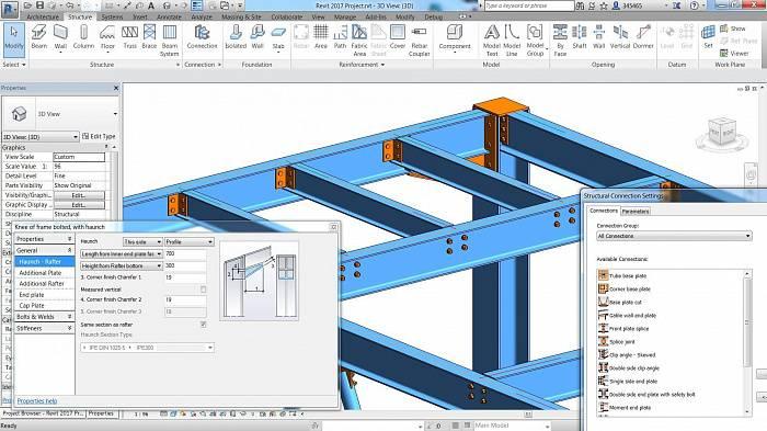 Купить Autodesk Revit лицензию в интернет магазине Softkey Ua