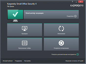 Kaspersky Small Office Security картинка №2472
