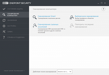 ESET Endpoint Security картинка №2574