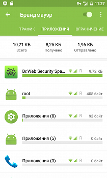 Dr.Web Mobile Security картинка №10005