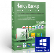 Handy Backup Network картинка №7638