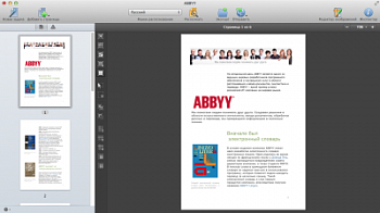 ABBYY FineReader Pro for Mac картинка №2811