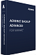 Acronis Backup Advanced for Vmware картинка №6225