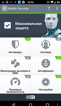 ESET Mobile Security картинка №2943