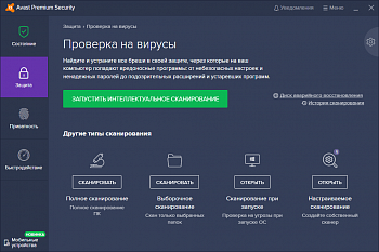 Avast Premium Security картинка №17718