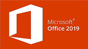 Microsoft Office Home and Business 2019 (BOX) картинка №13774