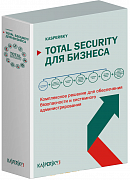 Kaspersky TOTAL Security для бизнеса картинка №2473